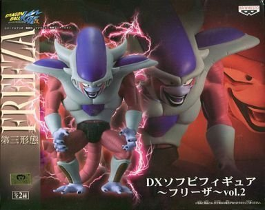 Dragon Ball Kai DX Soft Vinyl Figure freezer vol.2 figure prize Banpresto freezer third form separately
