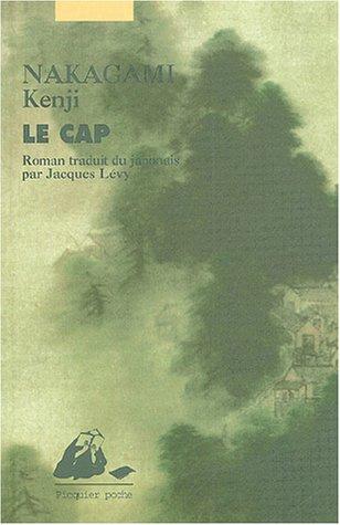 Le Cap par Kenji Nakagami