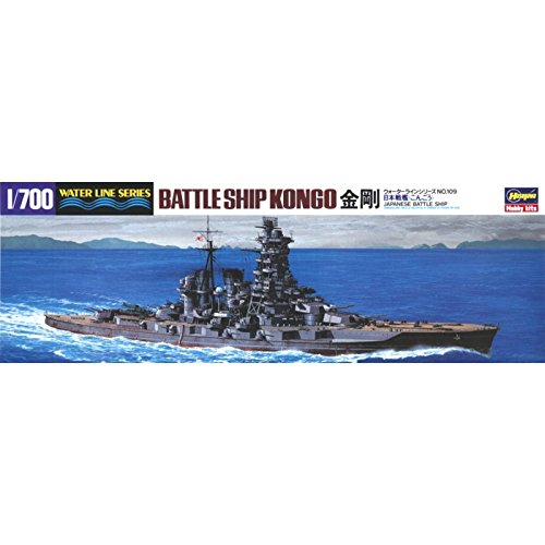 Hasegawa hwl109ijn battleship kongo model kit, scala 1: 700