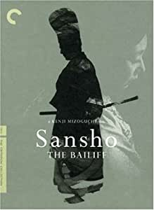 Criterion Collection: Sansho the Bailiff [DVD] [1954] [Region 1] [US Import] [NTSC]