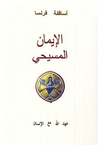 Catechisme Catholique Traduit en Arabe