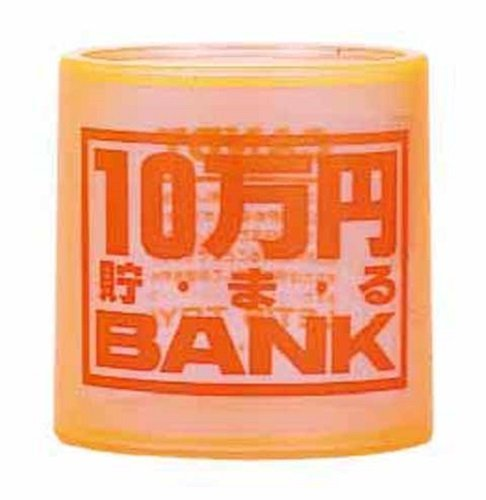 bank-orange-accumulated-100000-new-crystal-bank-japan-import-by-maruso