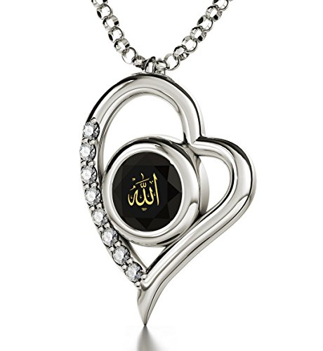 925-sterling-silver-allah-necklace-heart-pendant-24k-gold-inscribed-on-black-swarovski-crystal-18