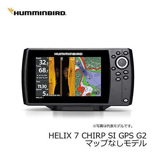 Humminbird Helix 7 Chirp SI GPS G2 Side Imaging Echolot Seekartenplotter Combo Festmontage
