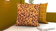 "COZY FURNISH Quilted Cushion Covers Set of 2 Printed Cotton Cushion Covers (24"" Inch x 24"" inch)"