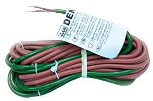 Dennerle 1654 Thermo-control Câble chauffant pour fond d'aquarium 24 V 50 W
