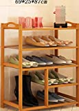 MMADD Porte-Chaussures Multi-Couche Simple ménage Chaussure Rangement Rack Moderne Simple Bambou Stockage de Chaussures Rack,69 * 25 * 87cm