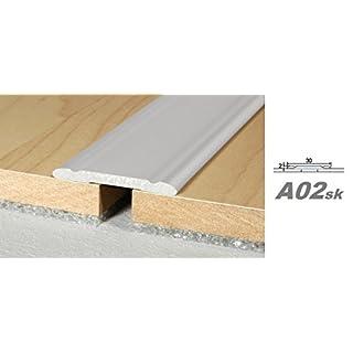 Aluprofile, Alu Bodenleiste Übergangsleiste Profil selbstklebend 30x2mm, A02sk, Länge:1.80 Meter, Farbe:Silber