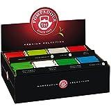 Pompadour Premium Selection Box - 120 Filtri