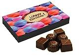 "CANDYCORNER ""Happy Birthday Chocolates Box"" ( 4 CHOCOLATE BOX )- with ""Assorted "" Candies BOX new"