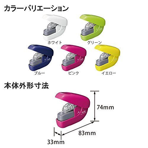 A needle-less stapler Paper clinch PK SL106N pinkx1 by Plus - 8