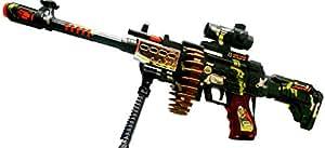 Lighting Machine Gun