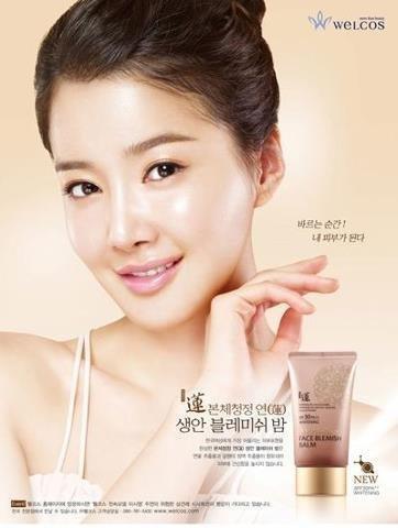 Korean Welcos BB No Makeup Face Blemish Balm SPF 30 PA++ Whitening Cream by BB No Make Up