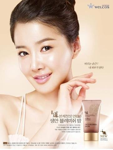 Korean Welcos BB No Makeup Face Blemish Balm SPF 30 PA++ Whitening Cream by BB No Make Up