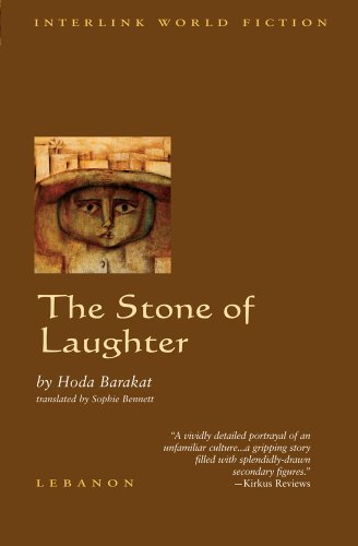The Stone of Laughter (Interlink World Fiction) by Hoda Barakat(1998-03-03)