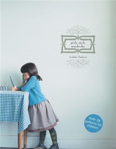 Girly Style Wardrobe par Yoshiko Tsukiori