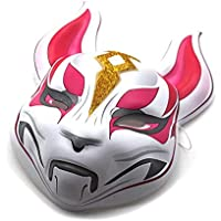 Leegoal Fortnite Fox Drift Mask, 3D Printed Látex Halloween Cosplay Disfraces Máscara Completa para Adultos Juego de Niños