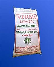 Shalimar Farmer's 100% Vermi Compost - 10