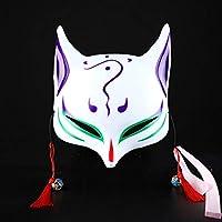 FYPmj Máscara Máscara de Zorro Demonio Gruesa máscara de plástico de PVC Media Cara Cara Completa Cara de Gato máscara Peso 35g Variedad de máscara de Zorro ...