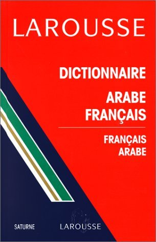 DICTIONNAIRE ARABE FRANCAIS SATURNE par Collectif