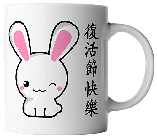 vanVerden Tasse Anime Manga Hase Frohe Ostern Kanji, Farbe:Weiß/Bunt
