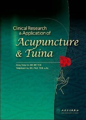 [Clinical Research and Application of Acupuncture Point] (By: Jiang Song-he) [published: July, 2008]