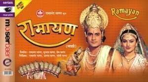 Ramayan - A Mega TV Serial