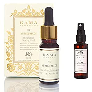 Kama Ayurveda Kumkumadi Miraculous Beauty Ayurvedic Night Serum, 12ml + Rose Water 50 ml