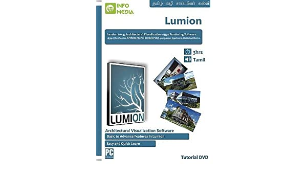 Lumion Out Of Memory