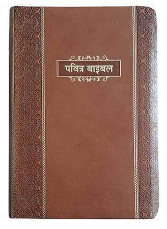 Holy Bible Hindi Index leather bond