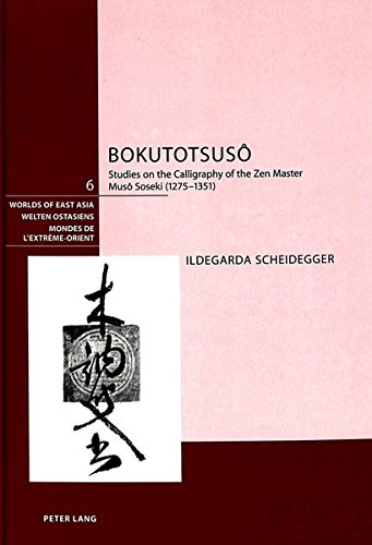 Bokutotsusô: Studies on the Calligraphy of the Zen Master Musô Soseki (1275-1351) (Welten Ostasiens / Worlds of East Asia / Mondes de l'Extrême-Orient)