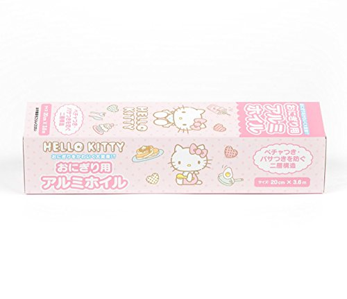 Hello Kitty Aluminum Foil (Kitty Hello Snacks)