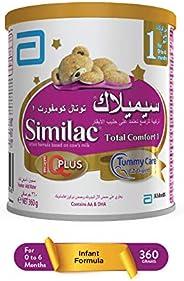 SIMILAC TOTAL COMFORT 1  INFANT FORMULA MILK FOR 0-6 MONTHS - 360G