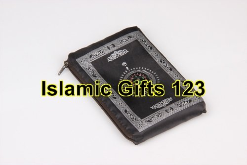 islamic prayer mat prayer mats prayer mats for muslims Travel Pocket Prayer Rug Mat Qibla Finder Compass Kaaba (Black) by USI
