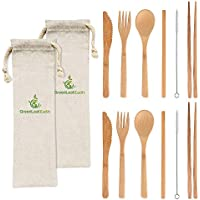 Green Leaf Cutlery Bamboo Set – Reusable Utensils for Travel with Storage  Bag – Fork 26f581ed15c9
