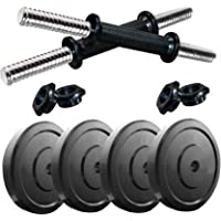 RIGHTWAY PVC Adjustable Dumbbell Set for Home Gym