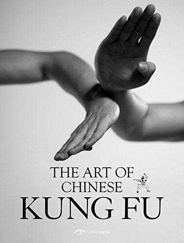 The Art of Chinese Kung Fu by Zhang Zheyi (1-Jun-2014) Hardcover