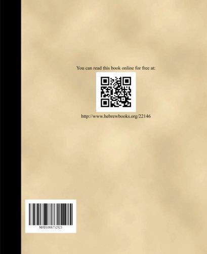 Sefer Bais Lechem Yehudah - Volume 2 por Yehudah Pasia