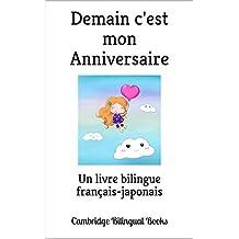 Demain c'est mon anniversaire: Un livre bilingue français-japonais (French Edition)