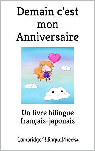 Couverture du livre Demain c'est mon anniversaire: Un livre bilingue français-japonais