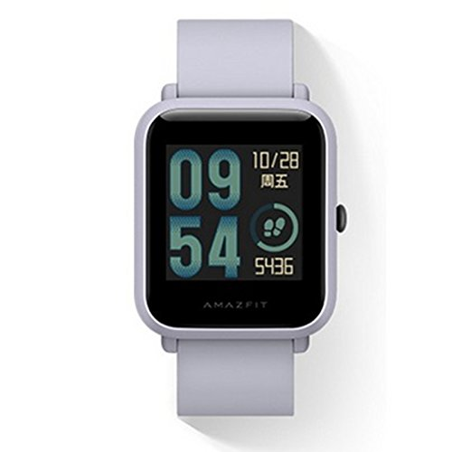 Original Xiaomi Huami Amazfit Bip Bip Smart Clock Glonass GPS heart rate 45 days standby (Grey)