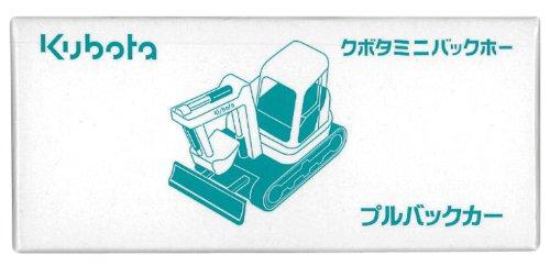 Kubota Kubota mini tracto pelle pull-back voiture