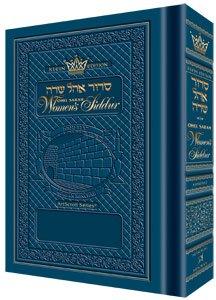 Full Size - Women's Siddur - Ohel Sarah - Sefard -The Klein Ed. - Royal Blue