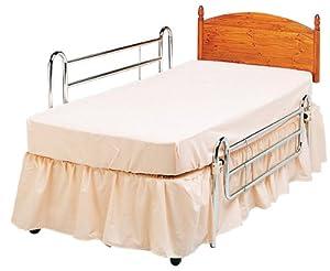 Patterson Medical Cot Sides Home Bed Rails for Divan Beds