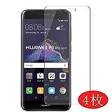 VacFun Lot de 4 Film de Protection d'écran pour Huawei P8 Lite 2017 / P9 Lite 2017 /...