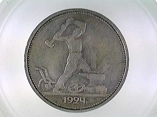 Münzen UDSSR, 1/2 Rubel, Odin Poltinnik, Silber 900, gebraucht kaufen  Wird an jeden Ort in Deutschland
