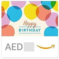 Amazon.ae eGift Card - Birthday Balloons