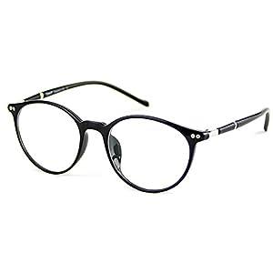 Cyxus Blaulichtfilter Brille,Computer Eyewear,Geeignet für Das Spielen von Videospielen/Telefon/Computer/TV (TR90 Super Light)