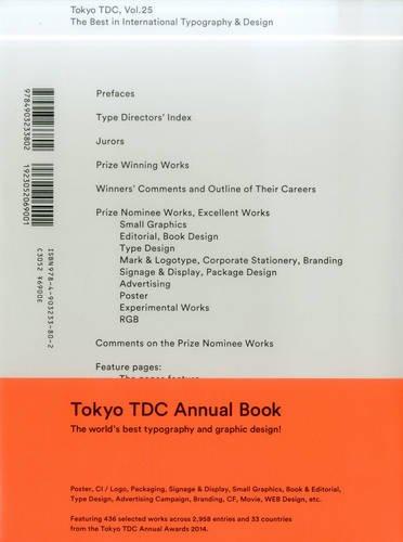 tokyo-tdc-tokyo-art-directors-club