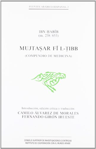 mujtasar-fi-l-tibb-compendio-de-medicina-fuentes-arabico-hispanas